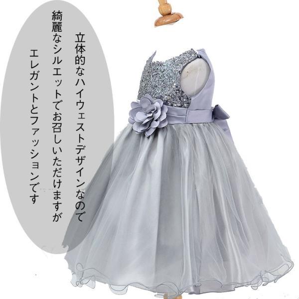 期間限定 子どもドレス ジュニアドレス フォーマル用 パーティードレス ピアノ発表会 結婚式 入学式 演奏会 女の子 ドレス キッズワンピース|navy-pink|09