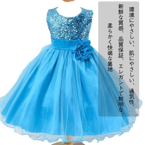 期間限定 子どもドレス ジュニアドレス フォーマル用 パーティードレス ピアノ発表会 結婚式 入学式 演奏会 女の子 ドレス キッズワンピース|navy-pink|10