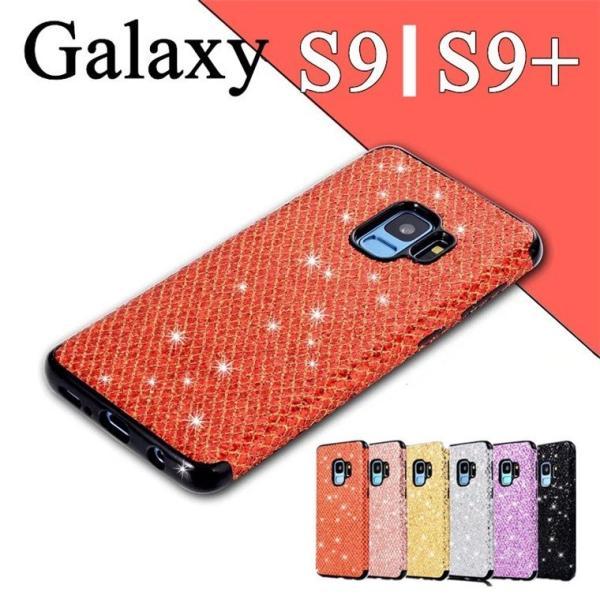 Samsung Galaxy S9 Plus ケース S9 カバー Galaxy S9 SC-02K Galaxy S9+ SCV38 SCV39 背面ケース キラキラ ピカピカ ソフトケース ギャラクシー S9/S9 プラス|navy-pink