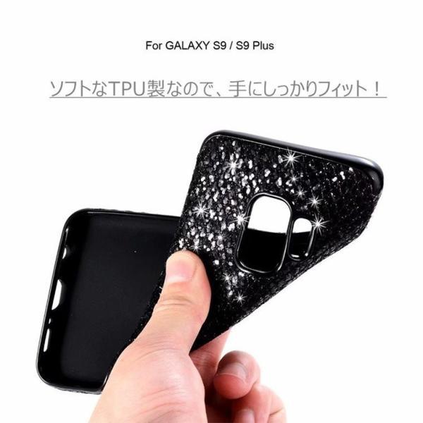 Samsung Galaxy S9 Plus ケース S9 カバー Galaxy S9 SC-02K Galaxy S9+ SCV38 SCV39 背面ケース キラキラ ピカピカ ソフトケース ギャラクシー S9/S9 プラス|navy-pink|02