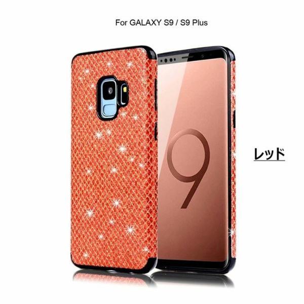 Samsung Galaxy S9 Plus ケース S9 カバー Galaxy S9 SC-02K Galaxy S9+ SCV38 SCV39 背面ケース キラキラ ピカピカ ソフトケース ギャラクシー S9/S9 プラス|navy-pink|05
