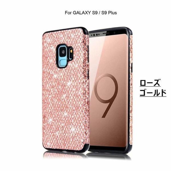 Samsung Galaxy S9 Plus ケース S9 カバー Galaxy S9 SC-02K Galaxy S9+ SCV38 SCV39 背面ケース キラキラ ピカピカ ソフトケース ギャラクシー S9/S9 プラス|navy-pink|06