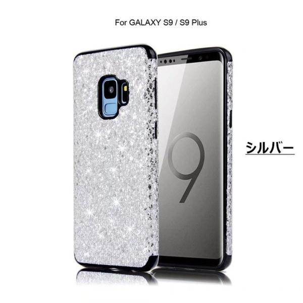 Samsung Galaxy S9 Plus ケース S9 カバー Galaxy S9 SC-02K Galaxy S9+ SCV38 SCV39 背面ケース キラキラ ピカピカ ソフトケース ギャラクシー S9/S9 プラス|navy-pink|09