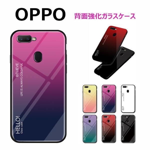 OPPO A7X OPPO R17 PRO OPPO Find X ケース カバー スマホケース 保護ケース 背面強化ガラス+TPU 高級感 背面保護 お洒落 oppo a7x携帯カバー navy-pink