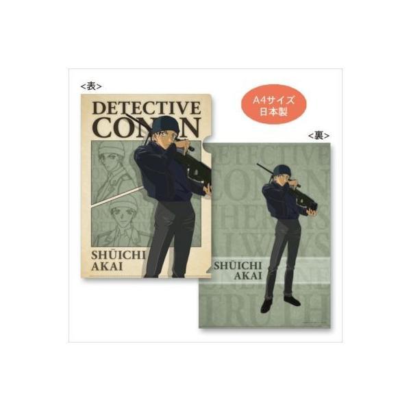 日本製★メール便なら180円で全国へ★名探偵コナン「赤井秀一」クリアファイル・A4クリアフォルダー