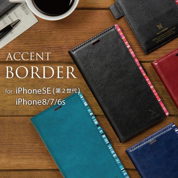 iphoneseケース第2世代手帳型iPhone11proケースアイフォン8se2ケースカバー透明おしゃれACCENTBORDE
