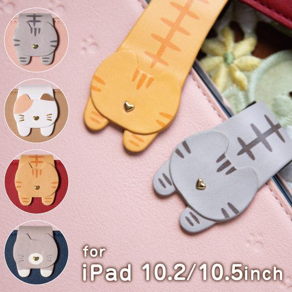 ipad ケース ipad 第7世代 ケース mini5 air 2019 pro 2017 10.5 9.7 インチ 手帳型 おしゃれ スリープ 可愛い 猫 cocotte