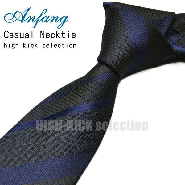 ネクタイ ビジネス ジャガード織 大検幅8.5cm ストライプ ネイビー系 po13 necktie-bream