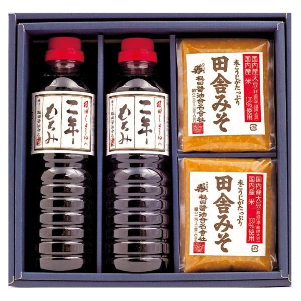味噌と醤油の詰合せ 田舎みそ500g×2個、二年もろみ醤油500ml×2本 贈り物 食べ物 のし対応|neda-shoyu|02