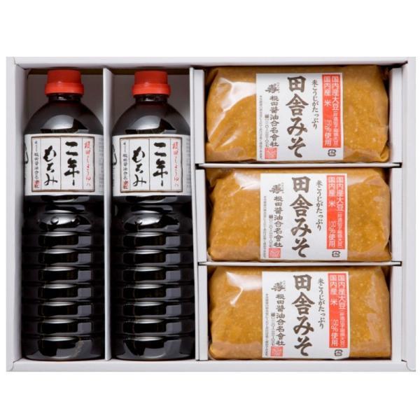 味噌と醤油の詰合せ 田舎みそ1kg×3個、二年もろみ醤油1L×2本 贈り物 食べ物 のし対応|neda-shoyu|02