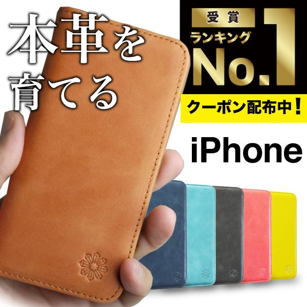 iphone12ケース手帳型本革iphone12minipropromaxiphone11iphonese第2世代se211pr