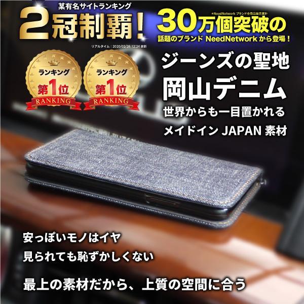 iPhone XR ケース 手帳型 岡山デニム iPhone8 ケース iPhone XS ケース iPhone7 スマホケース iPhon6s iPhone XS MAX iPhone SE iPhone5s アイフォン|need-net-work|02