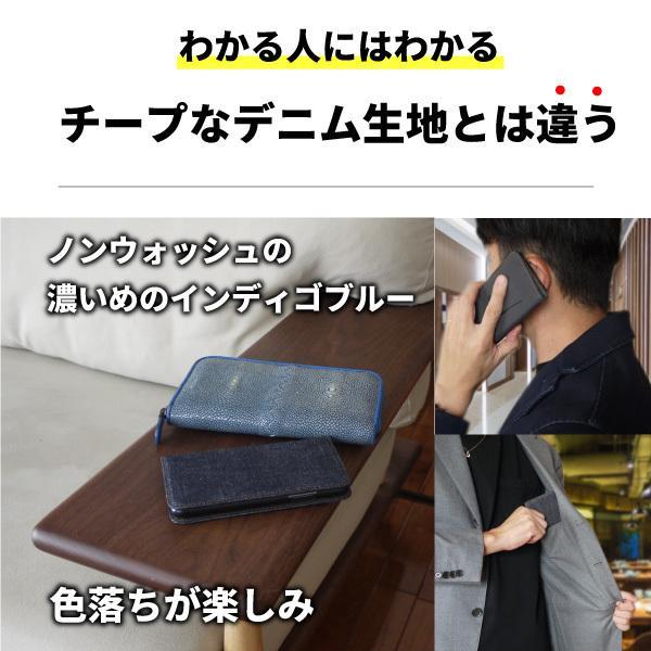 iPhone XR ケース 手帳型 岡山デニム iPhone8 ケース iPhone XS ケース iPhone7 スマホケース iPhon6s iPhone XS MAX iPhone SE iPhone5s アイフォン|need-net-work|11