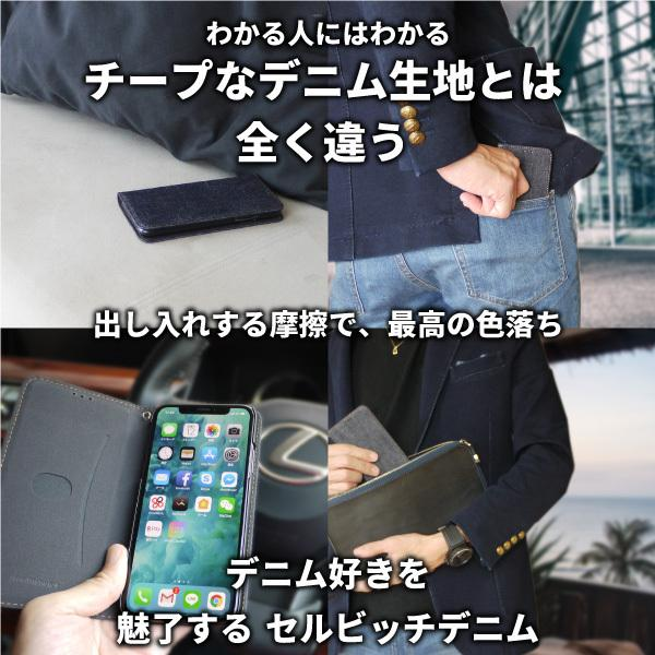 iPhone XR ケース 手帳型 岡山デニム iPhone8 ケース iPhone XS ケース iPhone7 スマホケース iPhon6s iPhone XS MAX iPhone SE iPhone5s アイフォン|need-net-work|06