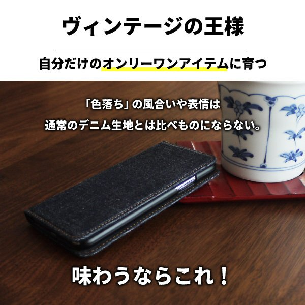 iPhone XR ケース 手帳型 岡山デニム iPhone8 ケース iPhone XS ケース iPhone7 スマホケース iPhon6s iPhone XS MAX iPhone SE iPhone5s アイフォン|need-net-work|07