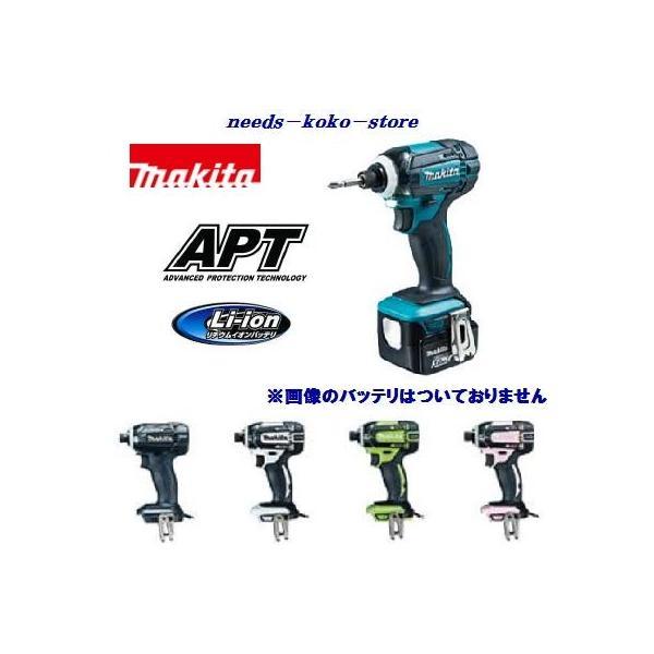 充電式インパクトドライバマキタTD138DZ 本体のみ  14.4V インパクトドライバー セットばらし品  電動工具