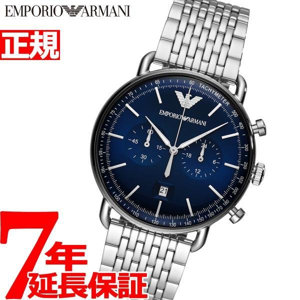 店内ポイント最大24倍!エンポリオアルマーニ 腕時計 メンズ クロノグラフ AR11238 EMPORIO ARMANI|neel2