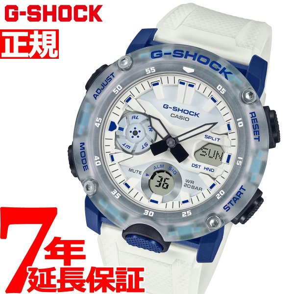店内最大24倍 GショックG-SHOCK腕時計メンズGA-2000HC-7AJFジーショック