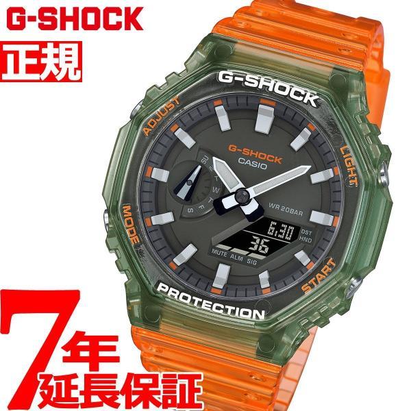店内最大24倍 GショックG-SHOCK腕時計メンズGA-2100HC-4AJFジーショック