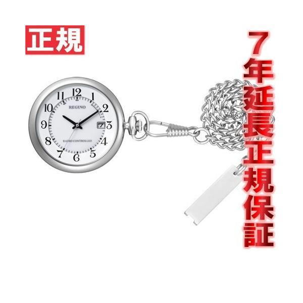 18日0時〜 店内最大43倍 シチズンレグノポケットウォッチ懐中時計ソーラー電波時計KL7-914-11CITIZEN
