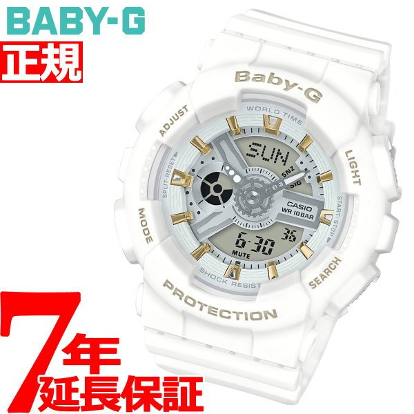 ポイント最大21倍! カシオ ベビーG BABYG 腕時計 レディース ホワイト BA-110GA-7A1JF BABY-G