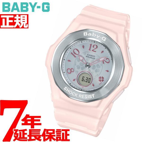 ポイント最大21倍! BABY-G ベビーG 電波 ソーラー レディース 時計 カシオ babyg BGA-1050CD-4BJF
