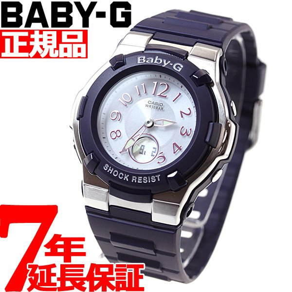 c0b28f25c7 腕時計 レディース ソーラー のおすすめ/人気ファッション通販関連