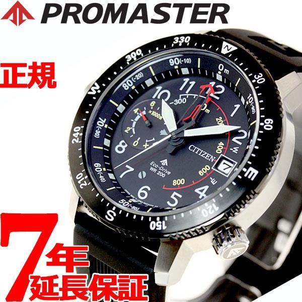 31fd49c8a9 シチズン プロマスター エコドライブ アルティクロン 腕時計 メンズ BN4044-23E ...