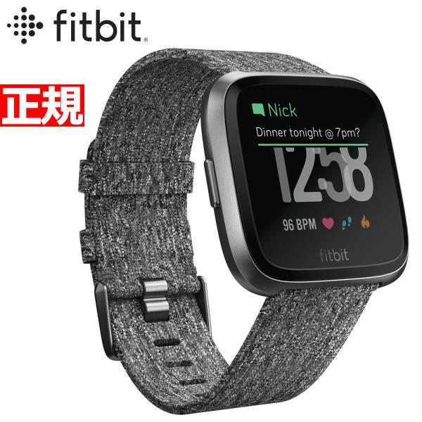 本日限定!ゾロ目の日クーポン!ポイント最大21倍! Fitbit Versa フィットビット ヴァーサ スマートウォッチ フィットネス FB505BKGY-CJK