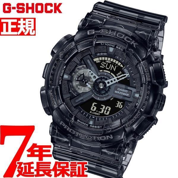 店内最大26倍 GショックG-SHOCK モデル腕時計メンズGA-110SKE-8AJFジーショック