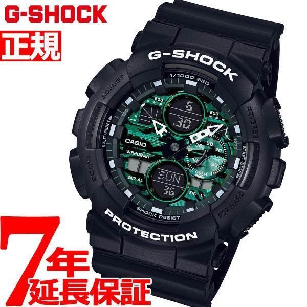 店内最大26倍 GショックG-SHOCK腕時計メンズGA-140MG-1AJFジーショック