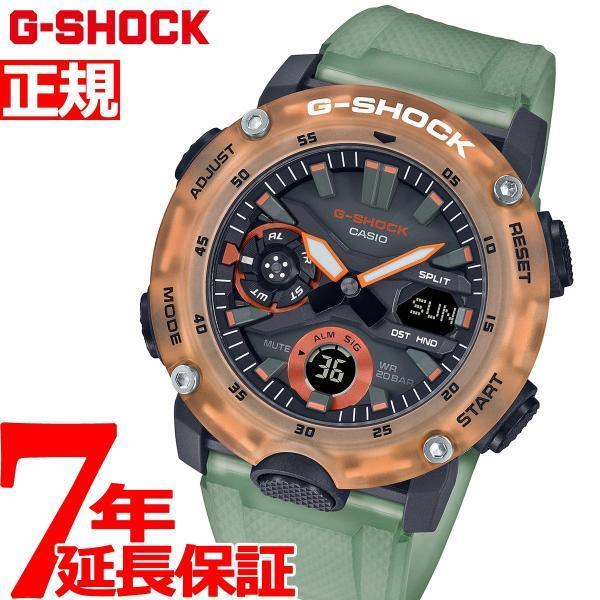店内最大26倍 GショックG-SHOCK腕時計メンズGA-2000HC-3AJFジーショック