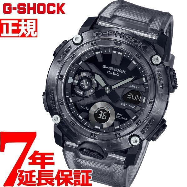 店内最大26倍 GショックG-SHOCK モデル腕時計メンズGA-2000SKE-8AJFジーショック