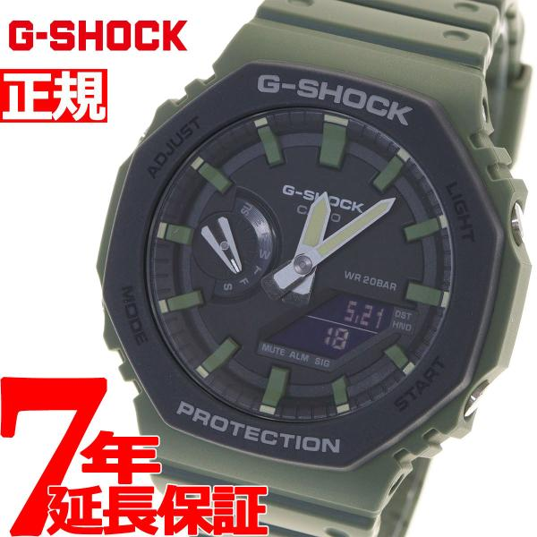 店内最大26倍 GショックG-SHOCK腕時計メンズGA-2110SU-3AJFジーショック