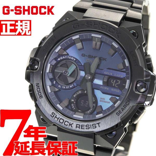 店内最大26倍 GショックGスチールG-SHOCKG-STEELソーラー腕時計メンズGST-B400BD-1A2JFジーショック
