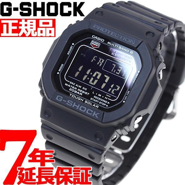 店内最大26倍 GショックG-SHOCK5600電波ソーラーGW-M5610-1BJFジーショック