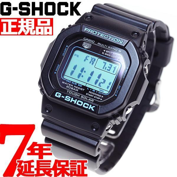 店内最大26倍 GショックG-SHOCK5600電波ソーラーGW-M5610BA-1JFジーショック