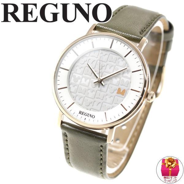 ポイント最大21倍! シチズン レグノ ミニー 限定モデル ソーラーテック 腕時計 メンズ レディース KP3-121-14