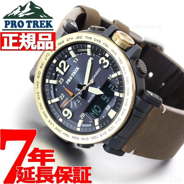 ポイント最大27倍! カシオ プロトレック CASIO PRO TREK ソーラー 腕時計 メンズ タフソーラー PRG-600YL-5JF|neel