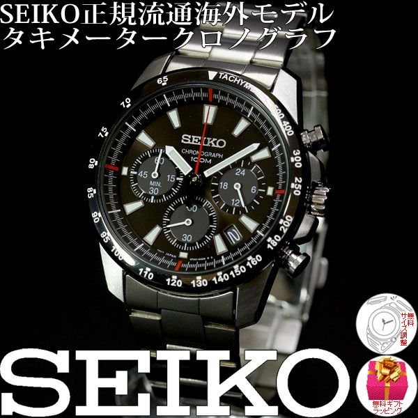 ポイント最大27倍! セイコー(SEIKO) 逆輸入 腕時計 メンズ クロノグラフ SSB031P1(SSB031PC) neel 02