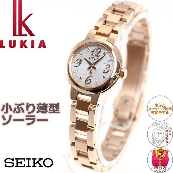 ポイント最大21倍! ルキア セイコー ソーラー 腕時計 レディース SSVR128 SEIKO