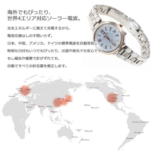本日限定!ゾロ目の日クーポン!ポイント最大21倍! ルキア セイコー 電波 ソーラー 腕時計 レディース SSVV034