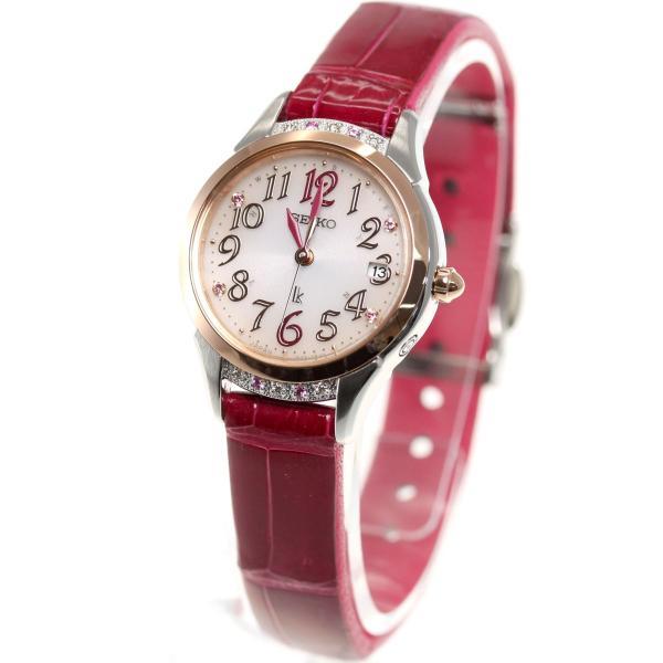 本日限定!ゾロ目の日クーポン!ポイント最大21倍! ルキア セイコー 電波 ソーラー ピエール・エルメ プロデュース 限定モデル 腕時計 SSVW140