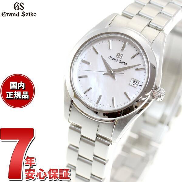 店内最大26倍 グランドセイコー腕時計レディースSTGF267GRANDSEIKO