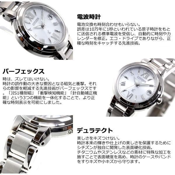 本日限定!ゾロ目の日クーポン!ポイント最大21倍! シチズン CITIZEN クロスシー 腕時計 レディース XCB38-9132