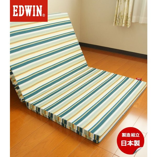 マットレス  シングル 三つ折り バランス EDWIN|negoroya