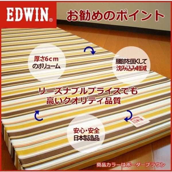 マットレス  シングル 三つ折り バランス EDWIN|negoroya|03