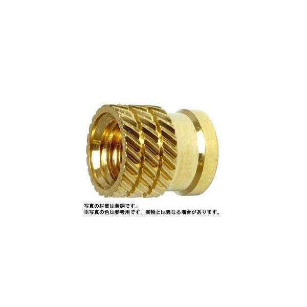 スパロ−(SP・ROHS 生地 黄銅  M6-9.2 【パック商品 4本入】