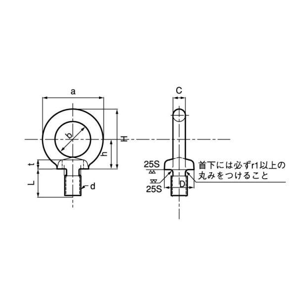 鉄/シルバーメッキ アイボルト (ウィット) 太さ=3/4インチ用 【 バラ売り : 1本入り 】|nejiya|03