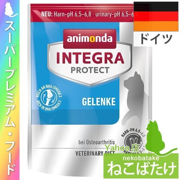 アニモンダ インテグラ プロテクト ドライ 関節ケア 300g キャットフード 栄養食|nekobatake